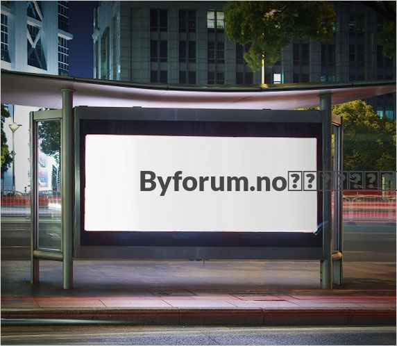 Byforum.no