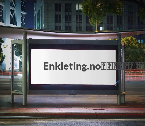 Enkleting.no