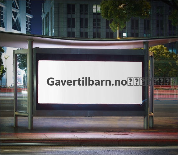 Gavertilbarn.no
